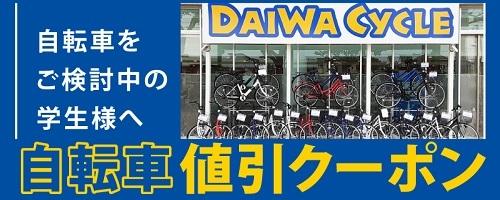 bycycle202106-1.jpg